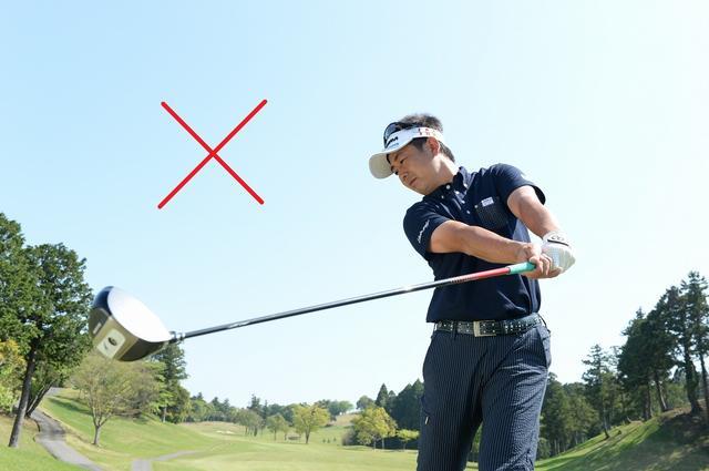 画像6: 高打ち出し、低スピンの″放物線″弾道『ドロ~ンボール』。ぶ厚い当たりになるには、ヘッドのトウを立ててみよう!