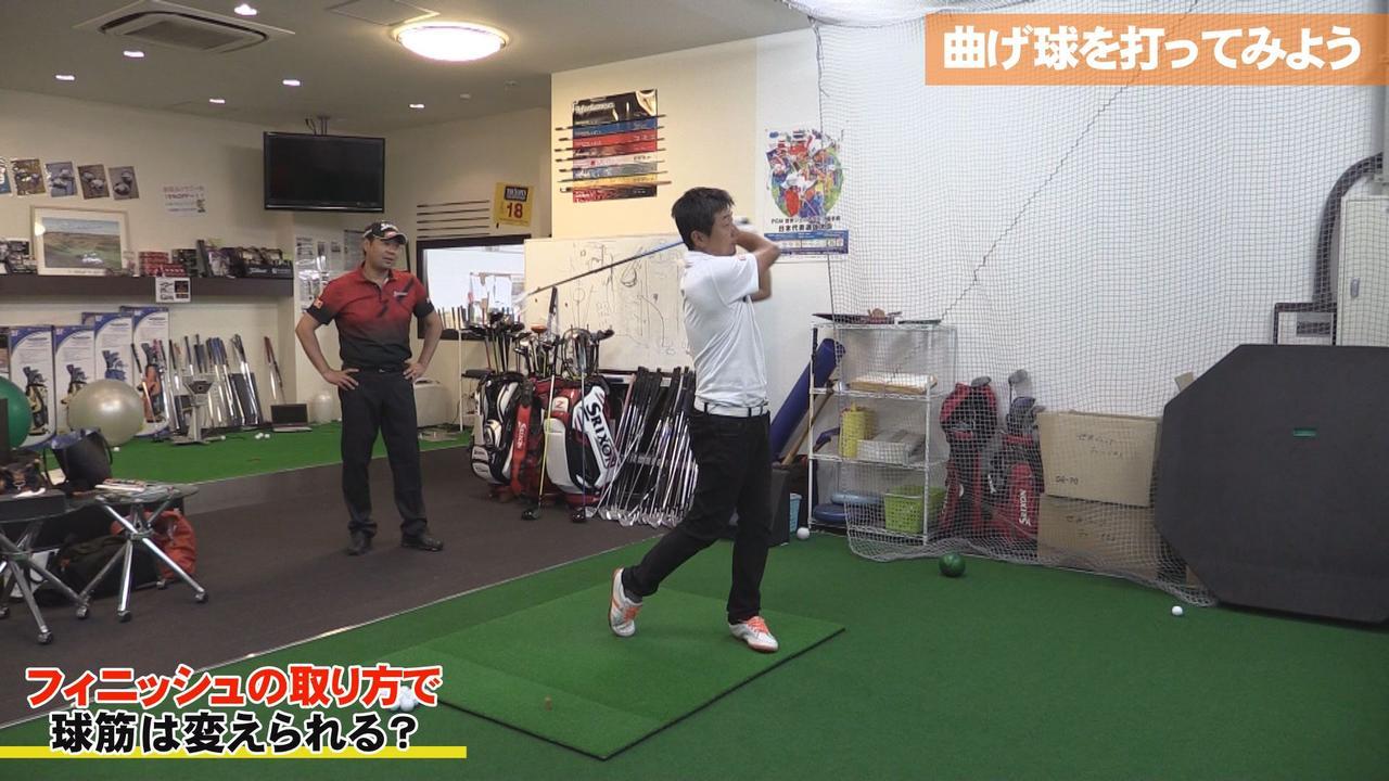 画像2: レッスン用語を分かりやすく解説した月刊ゴルフダイジェストの大人気連載「レッスン用語に五里霧中」が動画になりました!
