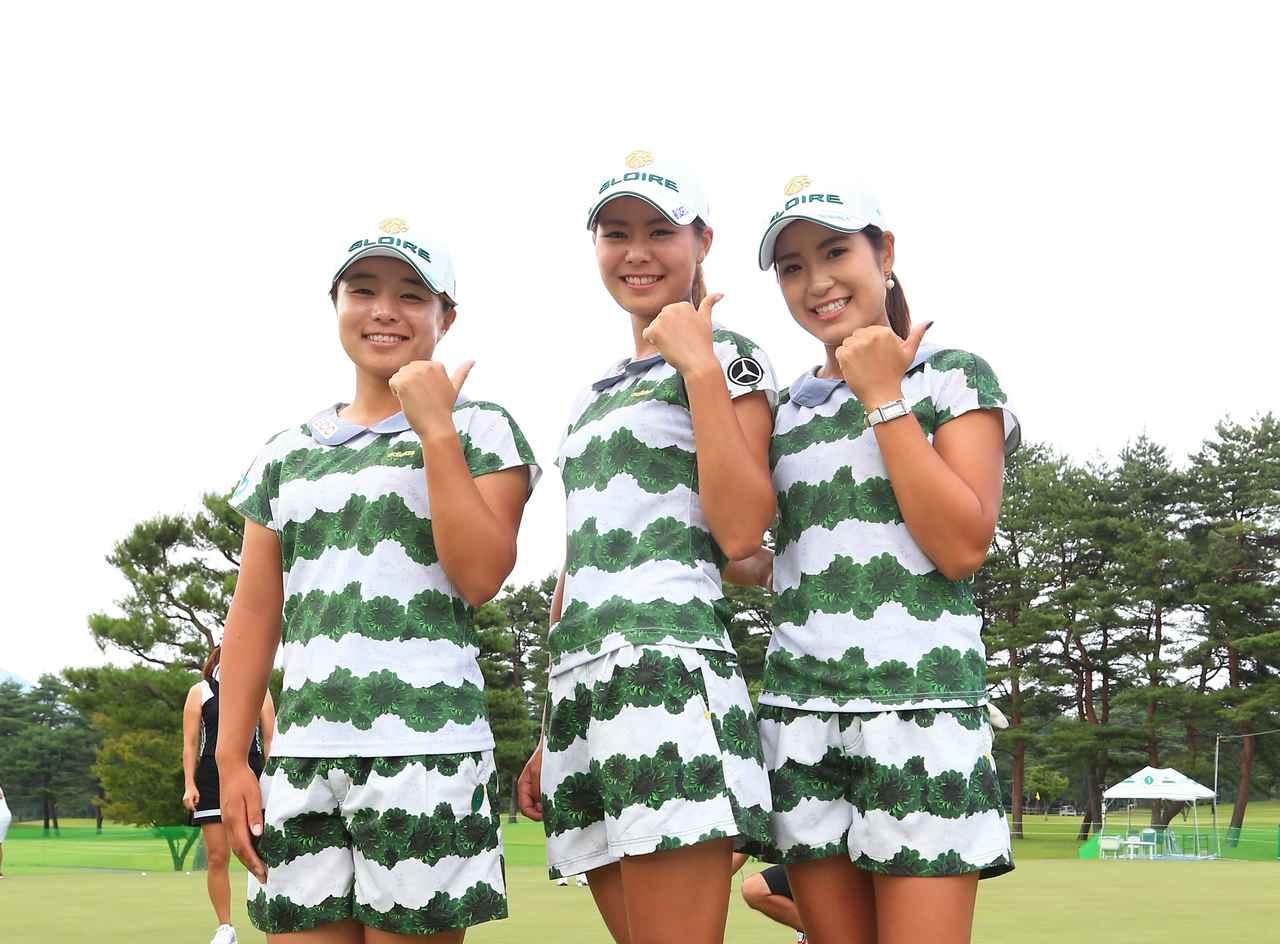 画像: 左から永峰咲希、松森彩夏、大西葵