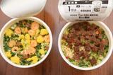 画像5: 「カップヌードルビッグ」と「謎肉祭」の肉の量を比較