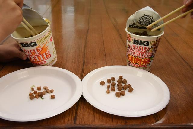 画像3: 「カップヌードルビッグ」と「謎肉祭」の肉の量を比較