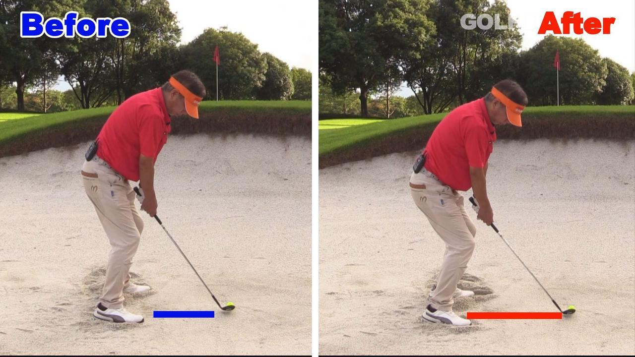 画像: POINT1 砂の量を少なくするにはボールから離れて重心を低くしよう