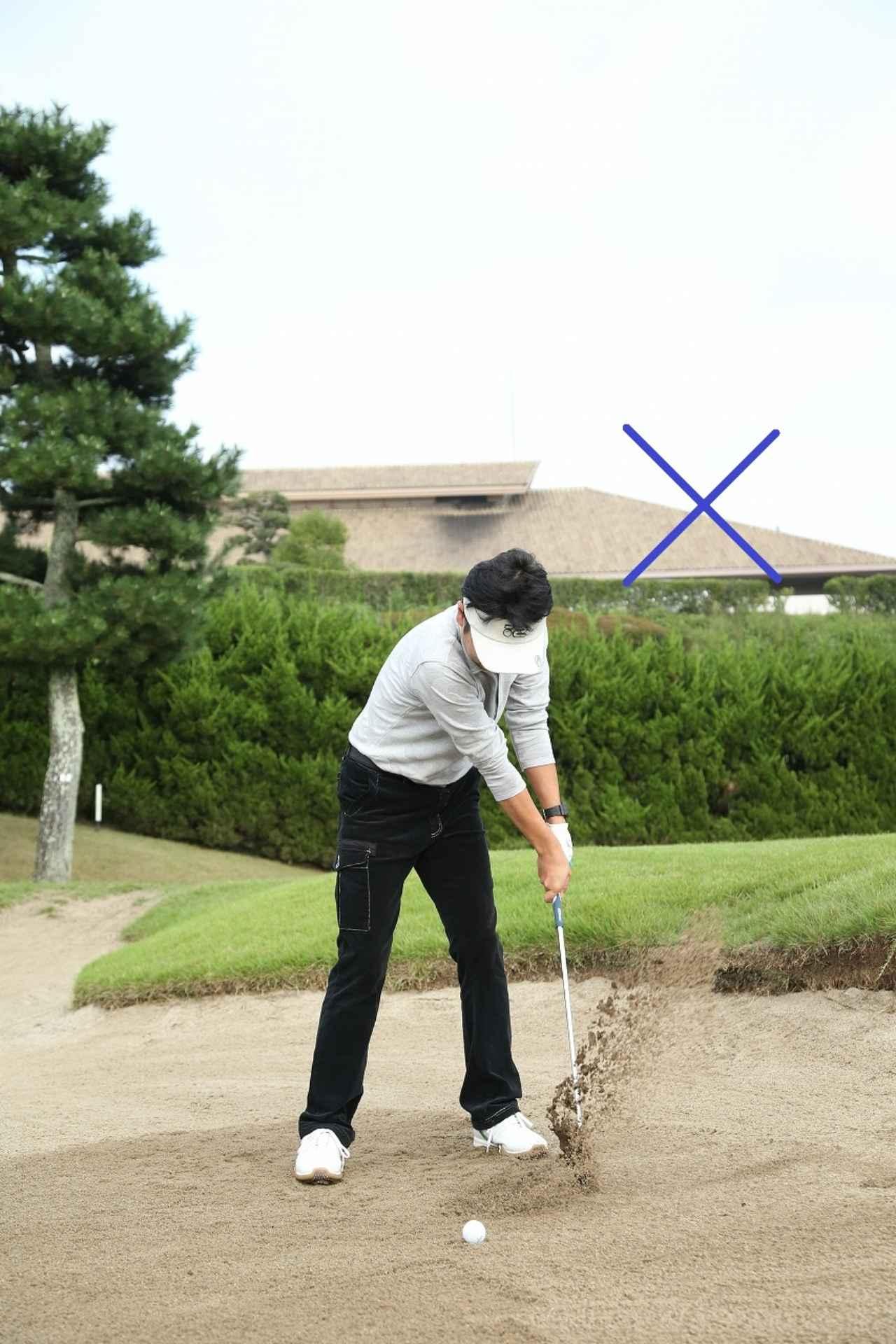 画像2: 手首の使い方がポイント!ピン近バンカーは砂を薄くサッと取ろう