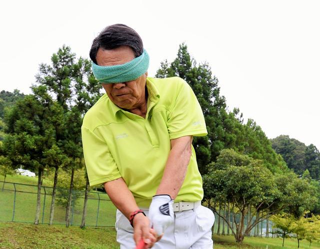 画像: 目隠しすれば、「当てにいこう」なんて考えない!【安田春雄のアイアン極意】 - みんなのゴルフダイジェスト