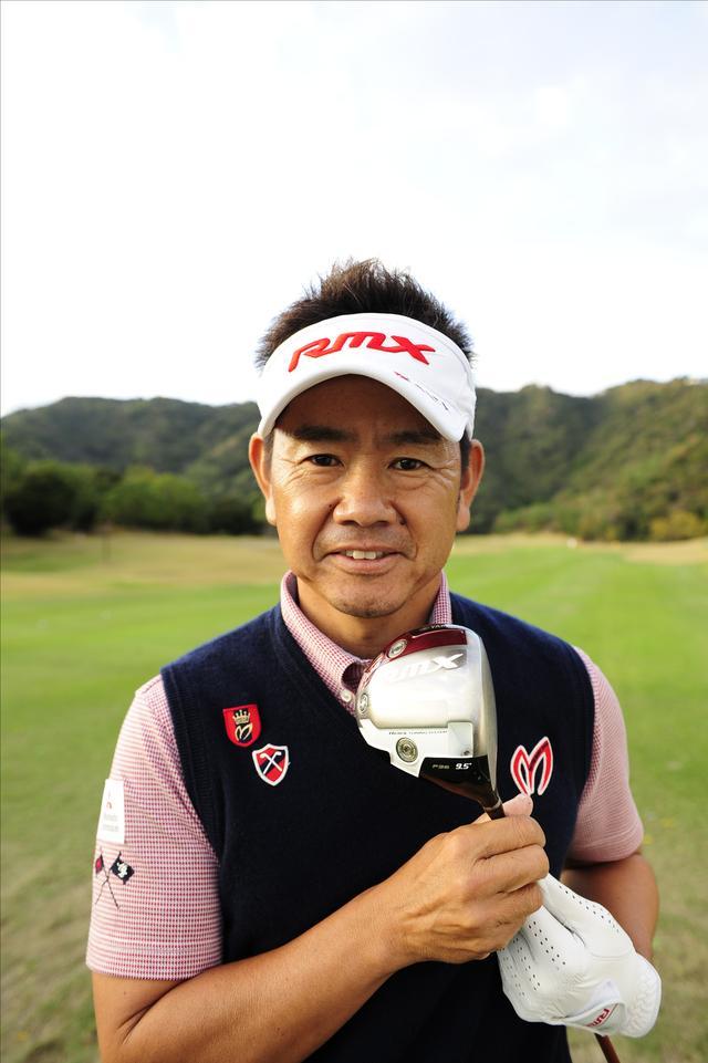 画像: 藤田寛之プロ 43歳で初の賞金王獲得 ツアー通算18勝を誇る