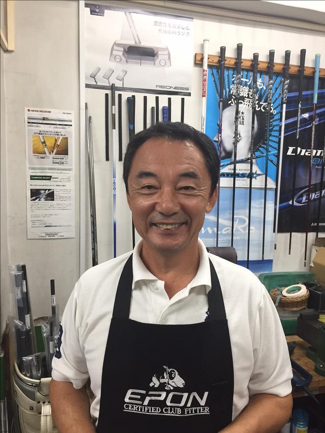 画像: 「ゴルフレンド日本橋」で日夜クラブのチューンに勤しむ。アマチュアだけでなく、プロゴルファーからの信頼も得る名クラフトマン