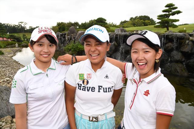 画像: 左から酒井里奈、森はな、増田麗菜。一緒にプレーしていた3人は高校3年生で、もうすぐジュニアゴルフを卒業。大学でプレーするなどそれぞれの道へ