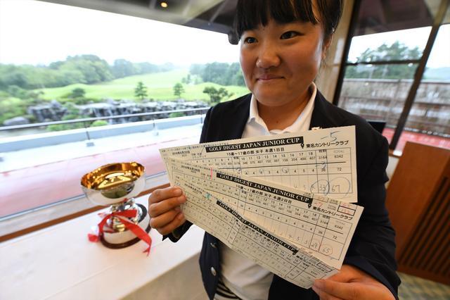 画像: 河野杏奈(女子15歳~17歳の部チャンピオン)は2日目にハーフ29、18ホール65という圧巻のプレー