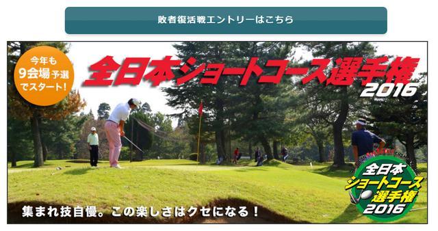 画像: reg34.smp.ne.jp