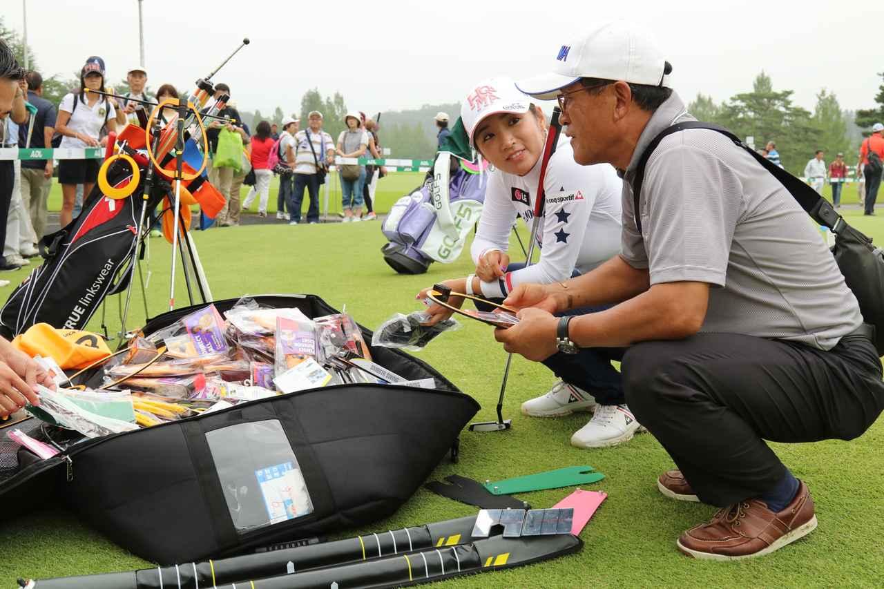 画像: 「どれにしようかな~」練習器具、ボミちゃんは何色をチョイスしたでしょう? - みんなのゴルフダイジェスト