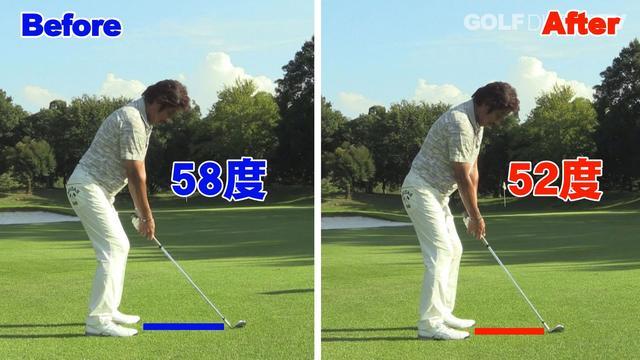 画像: POINT1 60ヤードは52度を使ってみよう