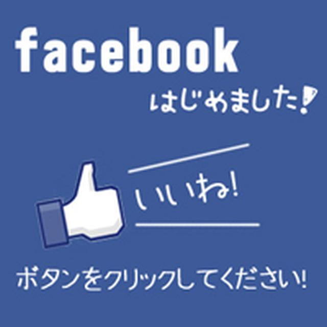 画像: 五浦庭園カントリークラブ 公式サイト-福島県いわき市