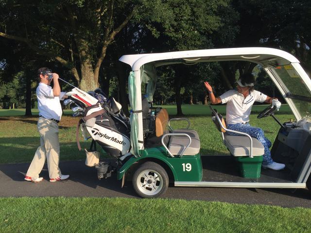 画像: 【マナー講座】クラブをしまう前にカートに乗ってGO! - みんなのゴルフダイジェスト