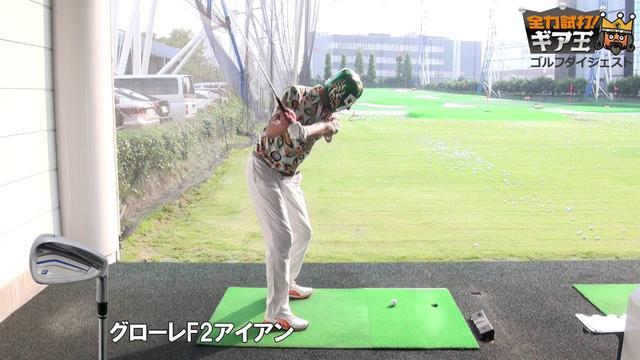 画像: 全力試打!ギア王 テーラーメイド 「グローレF2シリーズ 」 youtu.be