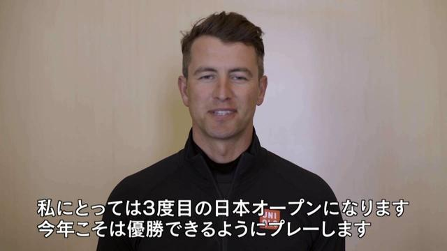 画像: 【Japan Open Golf】 Message from Adam Scott www.youtube.com