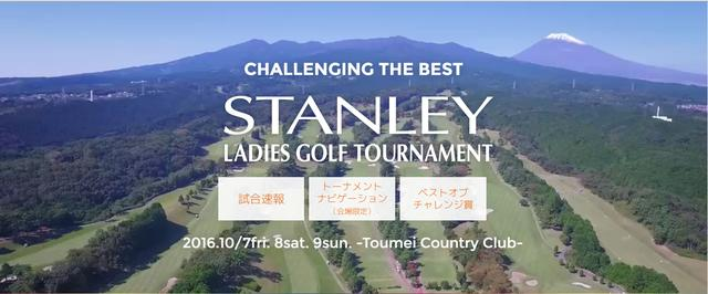画像2: stanley-ladies.com