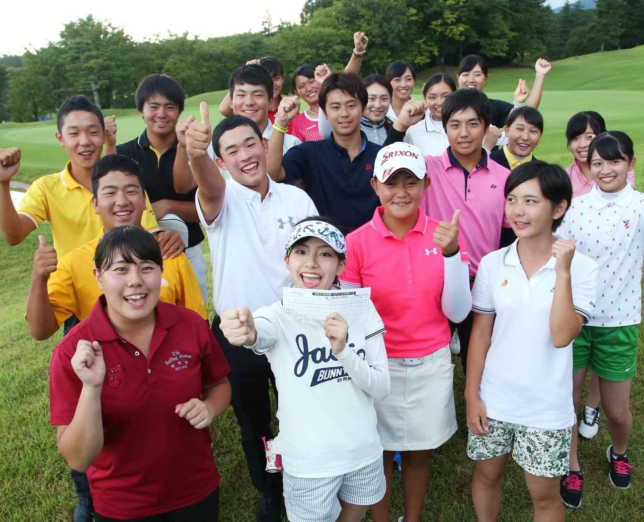 画像: 【ジュニアの時代がやってきた⁉︎】16歳のアイドルが本気の「競技ゴルフ」に参戦【GDジャパンジュニアカップレポート後編】 - みんなのゴルフダイジェスト