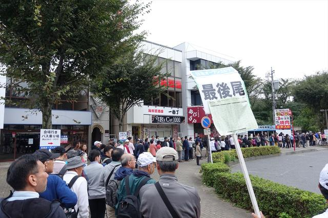 画像: 朝:最寄駅、入間市駅に長蛇の列が!