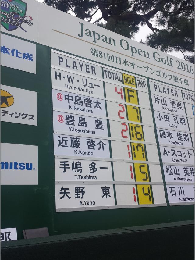 画像: 日本OP初日@狭山ゴルフ・クラブ