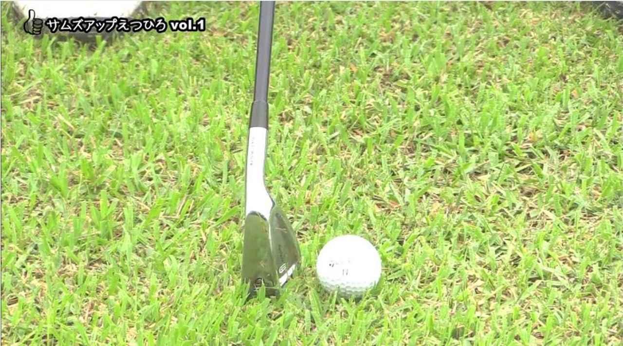 画像: グリップって、ゆるめるのが正解なの?【武市悦宏の動画レッスン】 - みんなのゴルフダイジェスト