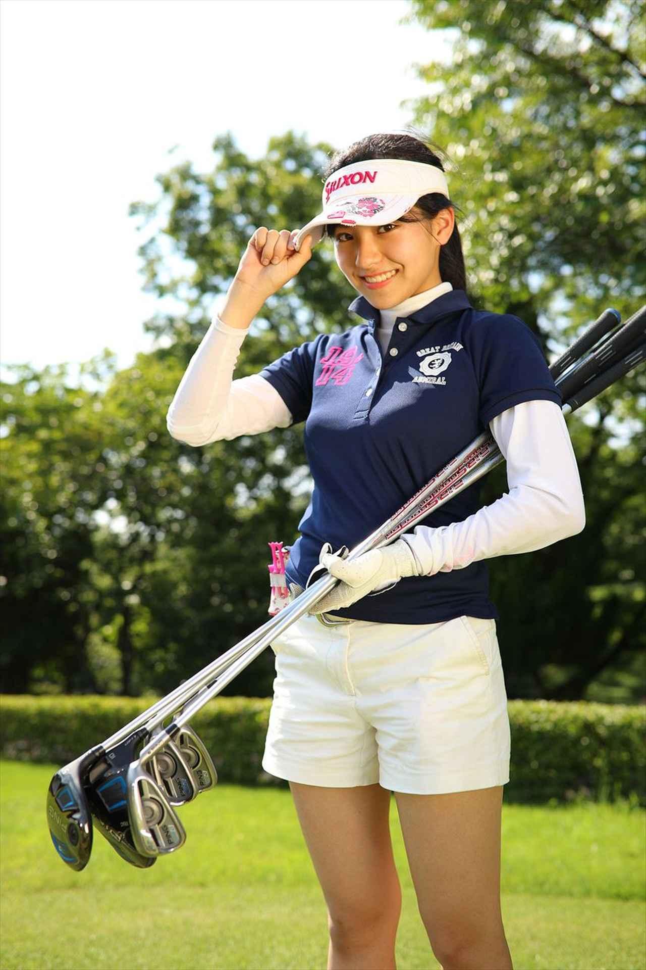 画像: 競技ゴルフに挑戦したSKE48の後藤楽々