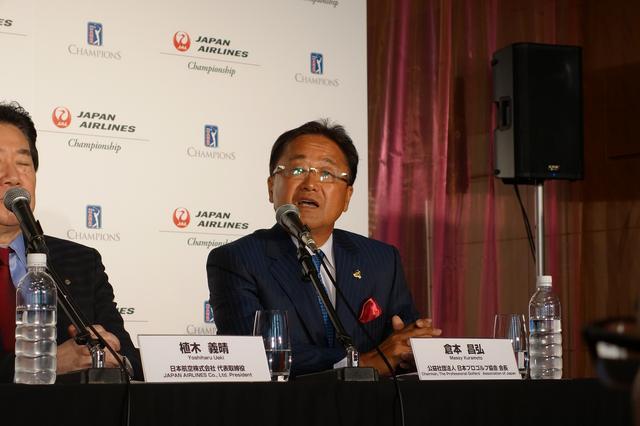 画像: 会見には日本プロゴルフ協会会長として倉本昌弘も参加