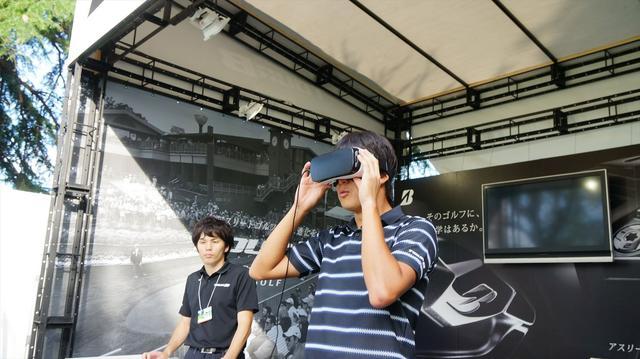 画像2: カメラ持ち込みOK! 練習ラウンドを見に行こう@BSオープン