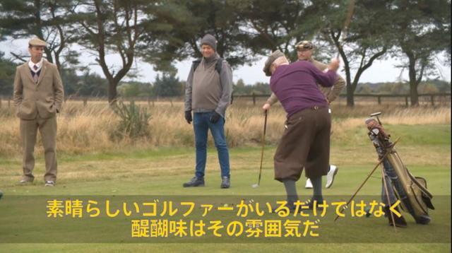 画像2: そもそもヒッコリーゴルフって何?