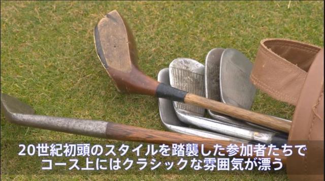 画像1: そもそもヒッコリーゴルフって何?