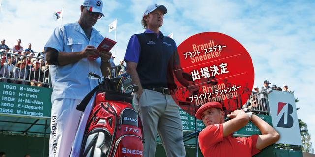 画像: Bridgestone Open 2016