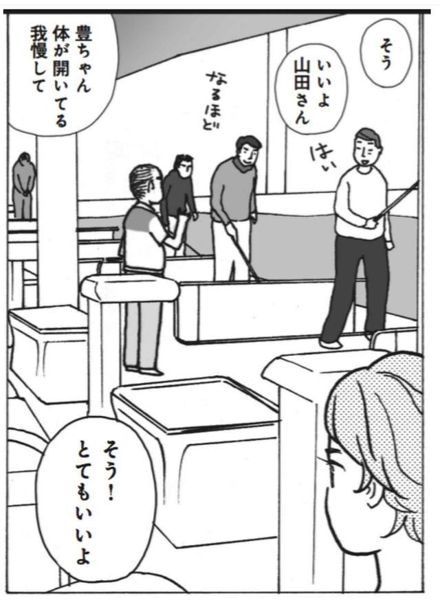 """画像2: いるいる、謎の""""達人"""""""