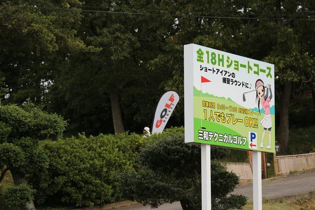 画像1: 全日本ショートコース選手権決勝目前! 熾烈なるサバイバル、敗者復活戦レポート