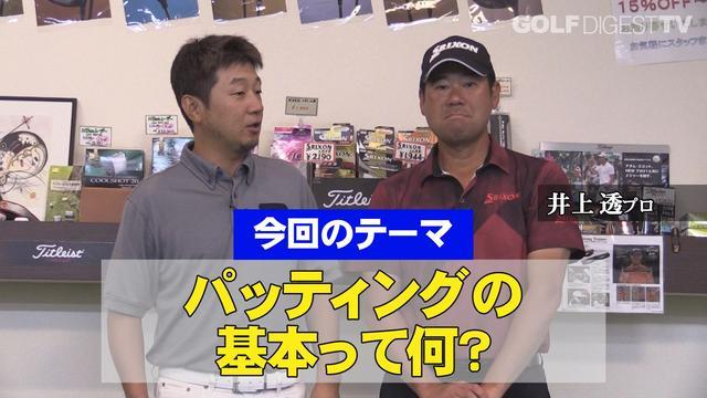 画像: イラストレーター野村タケオ(左)、井上透プロコーチ(右)
