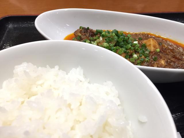 画像: 麻婆豆腐は白いご飯にかけて食べたい