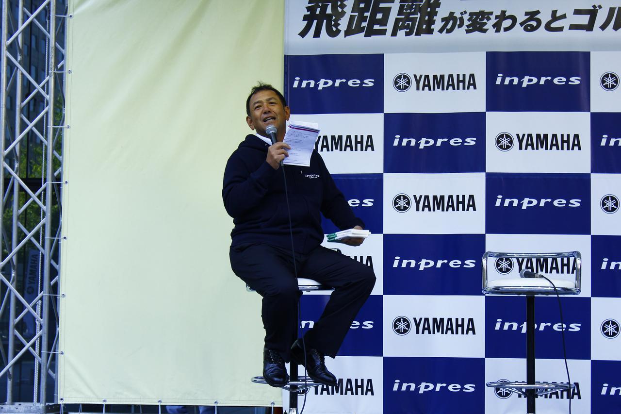 画像: 司会進行のタケさん