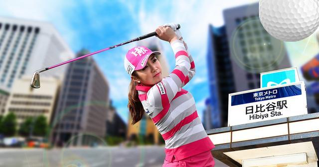 画像: インドアゴルフ練習場ならドライビングレンジ日比谷