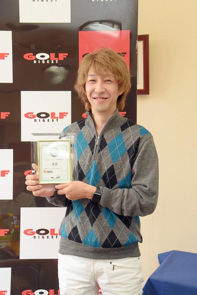 画像: 優勝した愛媛県松山市から参加の生田瑞貴選手