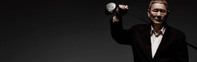 画像: ぶっ飛ぶぜ。RYOMA GOLF/リョーマゴルフ 公式サイト