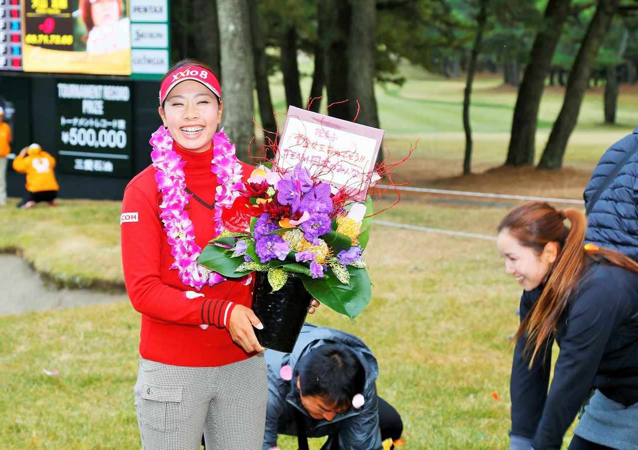 画像: 2013年は、横峯さくらとの賞金女王争いが最終戦「LPGAツアーチャンピオンシップリコーカップ」までもつれたが、130万円差で逃げ切った。
