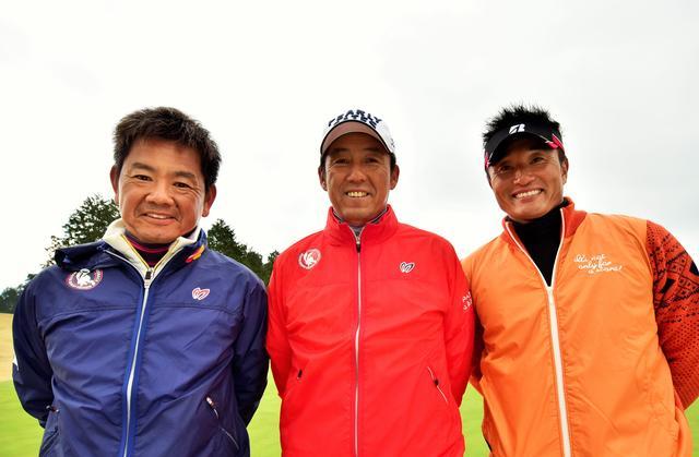 画像: 芹澤信雄プロを中心に、藤田寛之、宮本勝昌などトッププロで構成された「TEAM芹澤」のコンセプトは、「ゴルフは楽しく真剣に!」