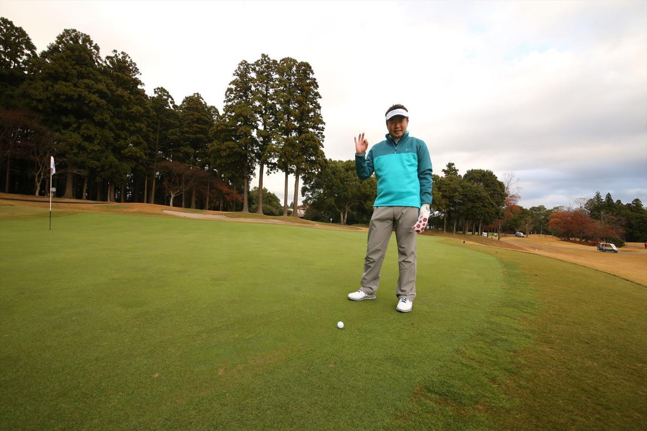 画像: いざ、冬ゴルフ! 朝イチからスコアを崩さない「4つのコツ」 - みんなのゴルフダイジェスト