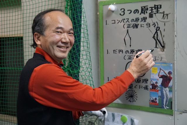 画像: アイディア満載の練習器具を使ったレッスンが好評の長井薫さん