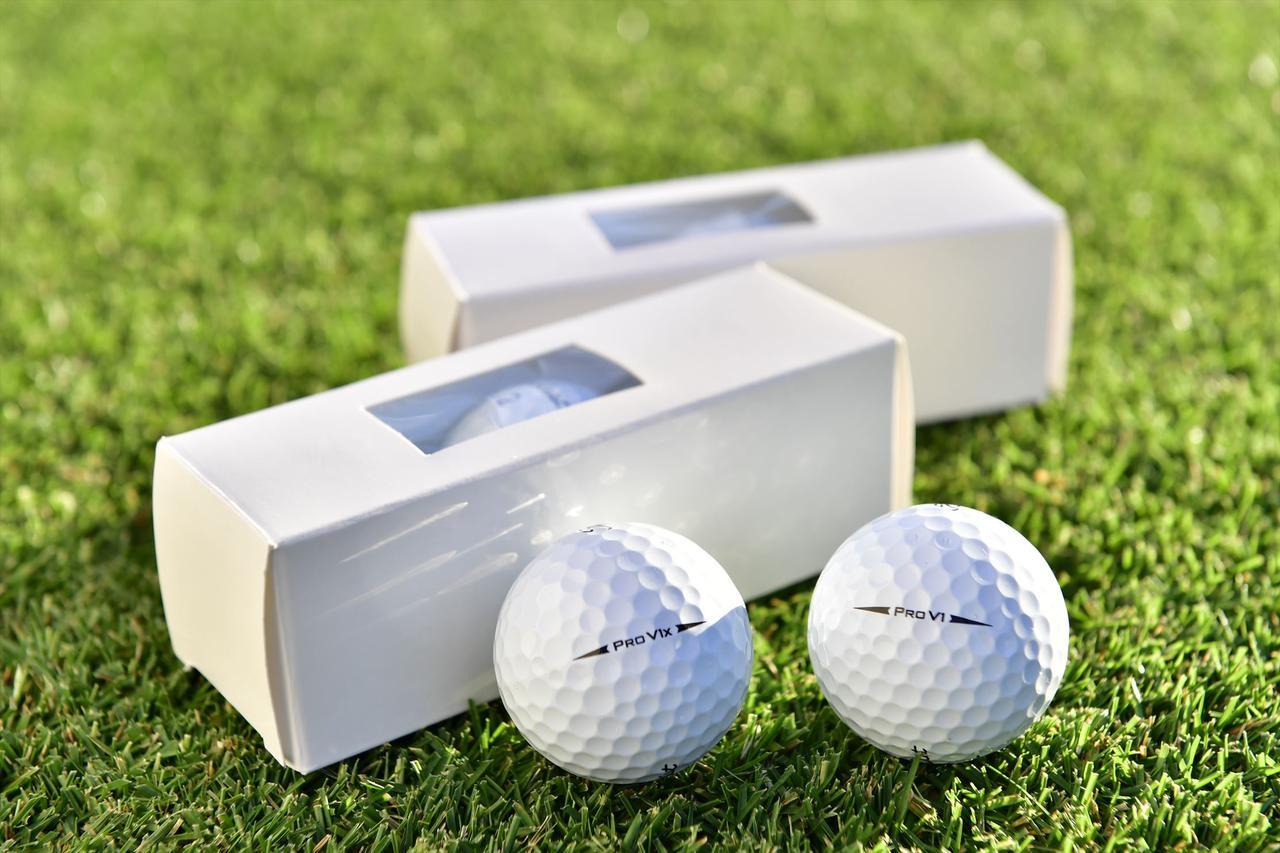 画像: [AD]  藤田寛之さん、新しい「プロV1」は飛びますか? プロの「生声」を聞いた - みんなのゴルフダイジェスト