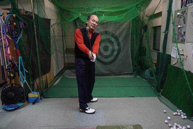 画像2: 自作練習器具「キャロッシー」ってなんだ?【レッスン散歩・新宿インドアゴルフ編】