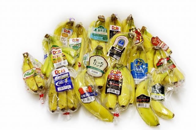 画像: バナナと牛乳を混ぜたバナナミルクがおすすめ