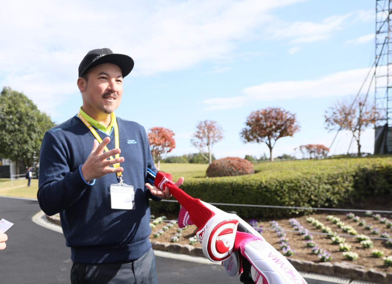 画像: 海外プロサポートチームマネージャーの桜木サミーさん