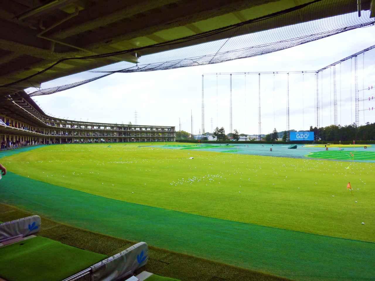 画像: 藤沢ジャンボゴルフで思いっきり打とう!