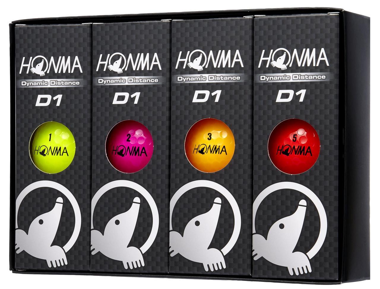 """画像: """"飛び""""に特化した本間のボールの4色セットが数量限定で登場! - みんなのゴルフダイジェスト"""