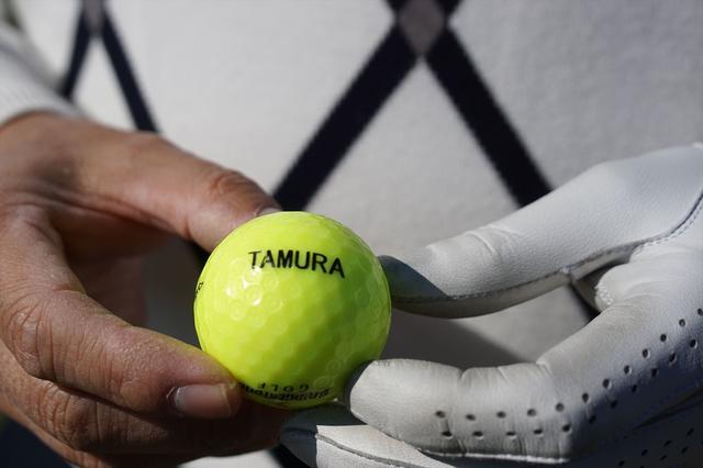 """画像: """"TAMURA""""と意外と普通なオウンネーム"""