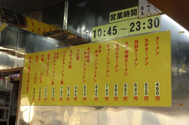 画像: これからの季節は味噌ラーメンが増える
